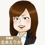 membre07_kitamoto