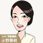 membre08_shimeno