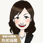 membre10_tsunoo