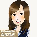 membre12_nannbu
