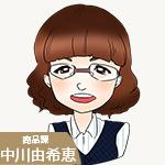 membre13_nakagawa