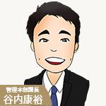 membre11_yachi